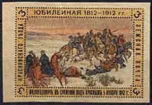 Почтовая марка Краснинского уезда, изготовленная способом хромолитографии