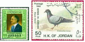 Почтовая марка Иордании