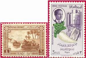 Почтовые марки Ирака