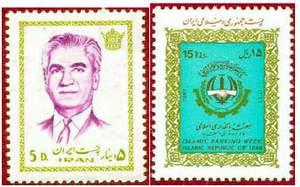 Почтовые марки Ирана