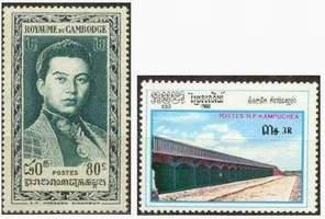 Почтовые марки Кампучии