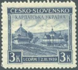 Почтовая марка Карпатской Украины
