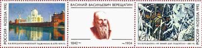 Почтовые марки с промежуточным купоном (купон оформленный)