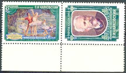Почтовые марки СССР, отпечатанные в виде куше