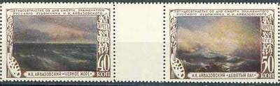 Почтовые марки с промежуточным купоном (купон пустой)