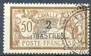 Почтовая марка Кавала