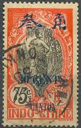 Почтовая марка Кантона