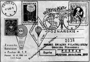 Карточка аэростатная (Польша)