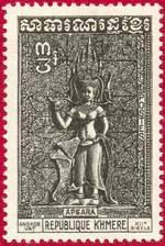 Почтовая марка Кхмерской Республики