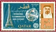 Почтовая марка Катара