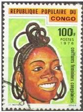 Почтовая марка Конго