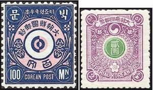 Почтовые марки Кореи
