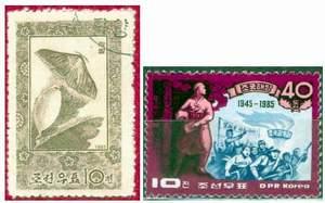 Почтовые марки Корейской Народно-Демократической Республики