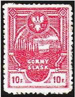 Почтовая марка Корфанты