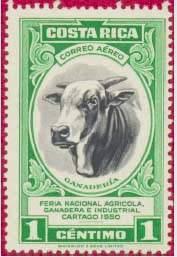 Почтовая марка Коста-Рики