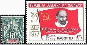 Почтовые марки Мадагаскара