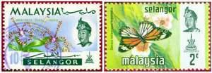 Почтовые марки Малайзии