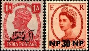 Почтовые марки Маската