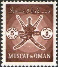 Почтовая марки Маската и Оман