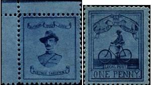 Почтовые марки Мафекинга