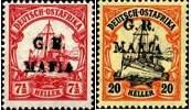 Почтовые марки о-ва Мафия