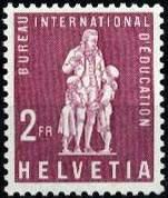 Почтовая марка МБП