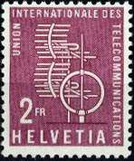 Почтовая марка МСЭ