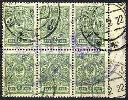 Гашения Минска на почтовых марках.
