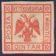 Почтовая марка Мирдитской республики