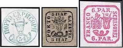 Почтовые марки Молдовы (1 и 2) и Молдовы и Валахии (3)