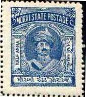 Почтовая марка раджества Морви