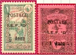 Почтовые марки Мосульского вилайета