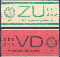 Марки антисаботажные — выпуск Центральной курьерской службы Германской Демократической Республики