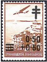 Марка антитуберкулезная (Югославия)