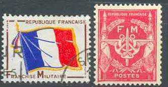 Марки бесплатные (Франция)
