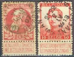 Воскресные марки (Бельгия, Болгария)