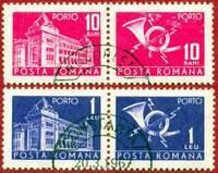 Марки двойные (Румыния)