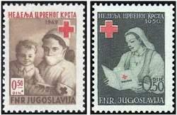 Марки почтово-налоговые в фонд Красного Креста (Югославия)