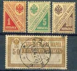 Марки сберегательные (Россия)