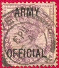 Марка служебная военная (Великобритания)