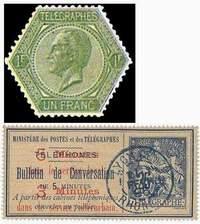 Марки телеграфные (Франция)