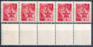 Марки из марочного рулона (СССР)