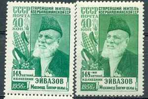 «Махмуд (Мухамед) Эйвазов»