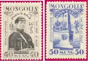 Марки монголии банк памятные монеты серебряные