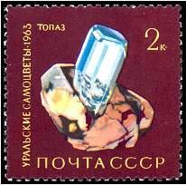 Марка лакированная. СССР