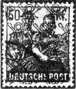 Надпечатка ковровая (английская и американская зоны оккупации Германии)