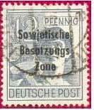 Надпечатки округов (советская оккупационная зона Германии)