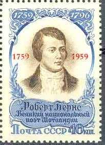 Надпечатка памятная (СССР)