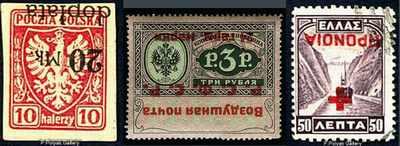 Надпечатка перевернутая на почтовых марках Польши, России и Греции