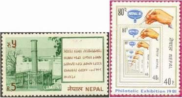 Почтовые марки Непала